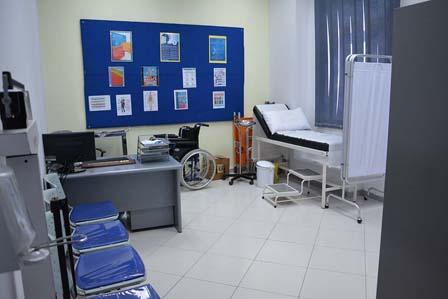 School Clinic